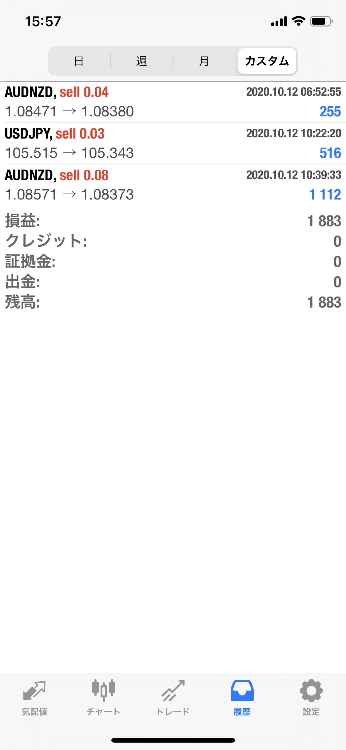 20201012titan_multi.PNG