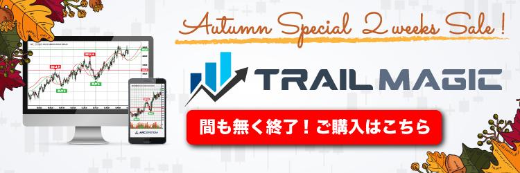 store_trailmagic_autumn_cpn.png