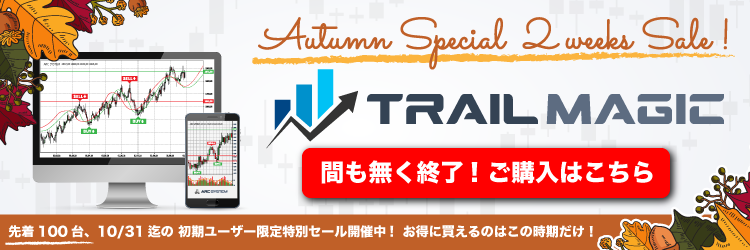 store_trailmagic_autumn_cpn_banner.png